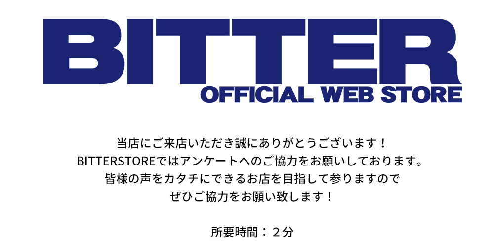 BITTER1.jpg